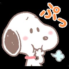 【公式スタンプ】ゆるカワ♪スヌーピー スタンプ