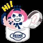 【限定無料スタンプ】レーヌちゃん&ヴァーベナくん 16種 スタンプ(2016年06月06日まで)