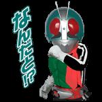 【公式スタンプ】仮面ライダーづくし! スタンプ
