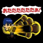 【限定無料スタンプ】北斗の拳 × レンジャーコラボレーション スタンプ(2016年05月31日まで)