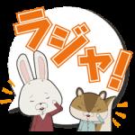 【音付きスタンプ】紙兎ロペ しゃべる吹き出しスタンプ