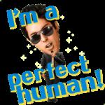 【音付きスタンプ】PERFECT HUMAN 歌うスタンプ