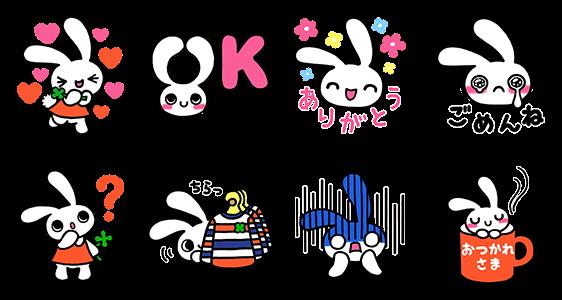 【隠し無料スタンプ】ミミちゃんスタンプ(2016年07月24日まで)