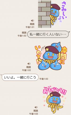 【音付きスタンプ】しゃべって動くドラゴンクエスト(DQH) スタンプ (6)