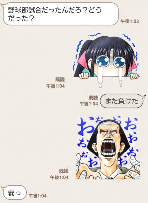 【公式スタンプ】るろうに剣心 スタンプ (3)