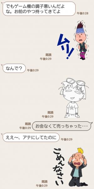 【公式スタンプ】動く☆ちびまる子ちゃん ロックスタイル スタンプ (6)