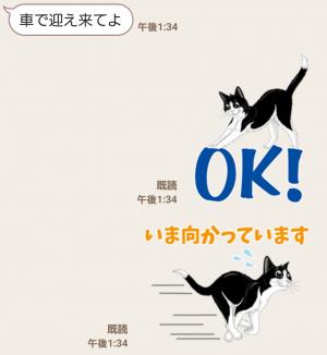 【隠し無料スタンプ】フィリックス「デキるネコさん」スタンプ(2016年07月11日まで) (6)