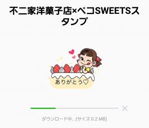 【隠し無料スタンプ】不二家洋菓子店×ペコSWEETSスタンプ(2016年09月11日まで) (2)