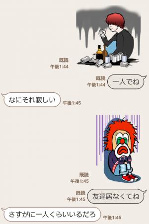 【公式スタンプ】セカオワシュールスタンプ (4)