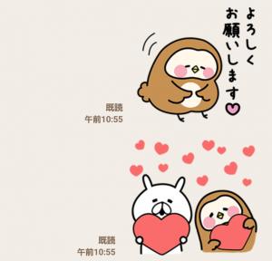 【限定無料スタンプ】フク子さん×ゆるうさぎコラボスタンプ(2016年07月04日まで) (9)