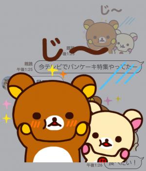 【公式スタンプ】リラックマ ポップアップスタンプ (8)