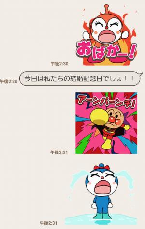 【音付きスタンプ】飛び出す!アンパンマンBIGスタンプ (6)