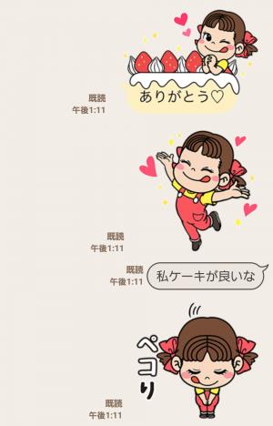 【隠し無料スタンプ】不二家洋菓子店×ペコSWEETSスタンプ(2016年09月11日まで) (8)