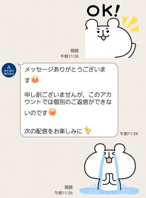 【隠し無料スタンプ】えんぴつの妖精『ピッツ&ピニー』 スタンプ(2016年08月28日まで) (4)