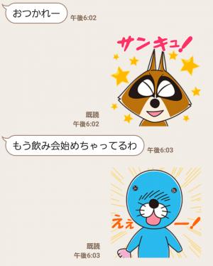 【公式スタンプ】「ぼのぼの」飛び出すスタンプ! スタンプ (4)