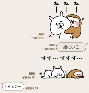 【限定無料スタンプ】フク子さん×ゆるうさぎコラボスタンプ(2016年07月04日まで) (8)