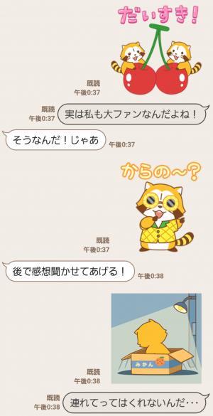 【公式スタンプ】フルーツラスカル☆ ポップアップスタンプ (7)
