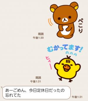 【公式スタンプ】リラックマ ポップアップスタンプ (6)