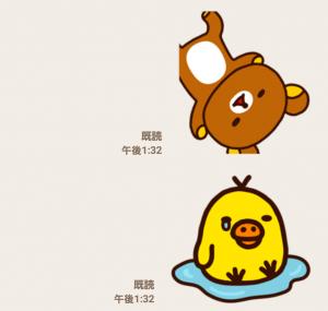 【公式スタンプ】リラックマ ポップアップスタンプ (7)