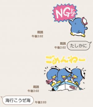 【公式スタンプ】タキシードサム スタンプ (4)