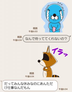 【公式スタンプ】「ぼのぼの」飛び出すスタンプ! スタンプ (5)