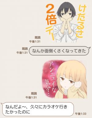 【公式スタンプ】田中くんはいつもけだるげ スタンプ (6)