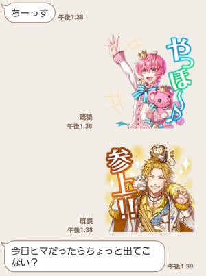 【公式スタンプ】夢王国と眠れる100人の王子様 スタンプ (3)