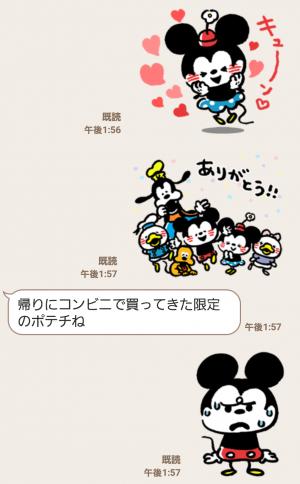 【公式スタンプ】うごく!カナヘイ画♪ミッキー&フレンズ スタンプ (7)