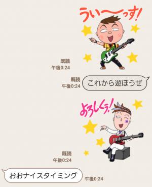 【公式スタンプ】動く☆ちびまる子ちゃん ロックスタイル スタンプ (3)