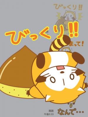 【公式スタンプ】フルーツラスカル☆ ポップアップスタンプ (4)