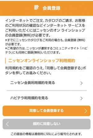 【隠し無料スタンプ】しろたさんとれさ丸 スタンプ(2016年08月24日まで) (6)