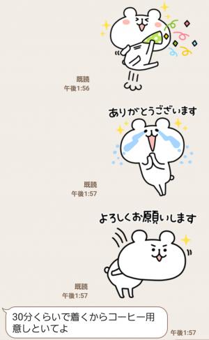【隠し無料スタンプ】LINE STORE×ゆるくまスタンプ(2016年07月04日まで) (5)