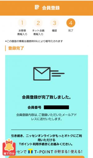 【隠し無料スタンプ】しろたさんとれさ丸 スタンプ(2016年08月24日まで) (8)