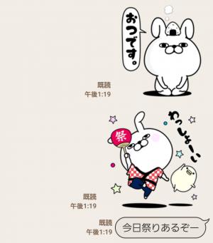 【限定無料スタンプ】うさぎ100%×ユニクロ スタンプ(2016年07月18日まで) (6)