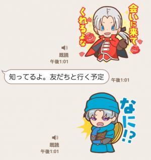 【音付きスタンプ】しゃべって動くドラゴンクエスト(DQH) スタンプ (5)