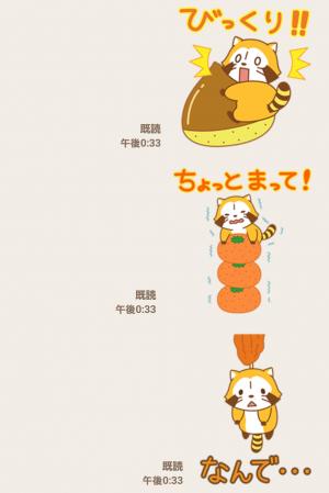 【公式スタンプ】フルーツラスカル☆ ポップアップスタンプ (5)