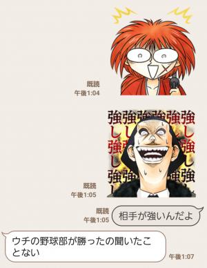 【公式スタンプ】るろうに剣心 スタンプ (4)