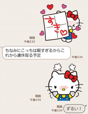 【公式スタンプ】ハローキティ 飛び出す! ポップアップ☆ スタンプ (7)