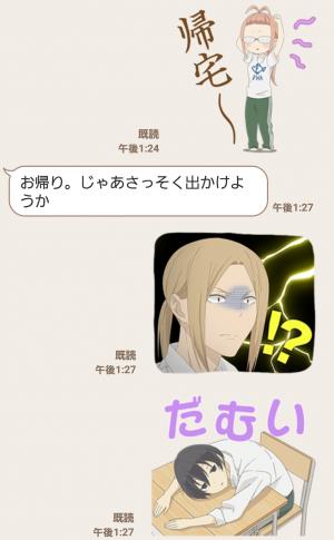 【公式スタンプ】田中くんはいつもけだるげ スタンプ (3)