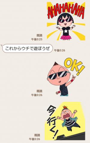 【公式スタンプ】動く☆ちびまる子ちゃん ロックスタイル スタンプ (5)