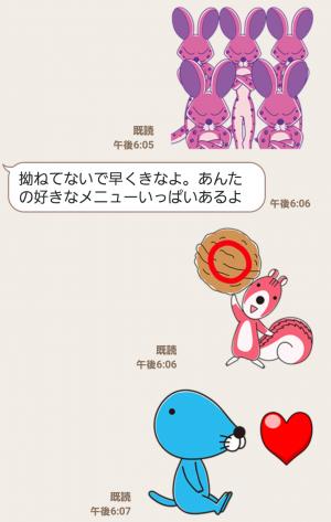 【公式スタンプ】「ぼのぼの」飛び出すスタンプ! スタンプ (7)