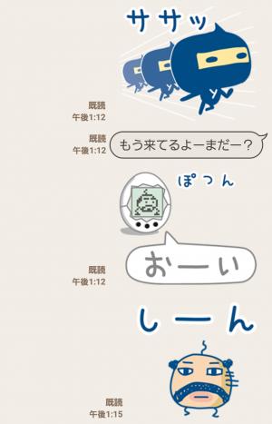 【隠し無料スタンプ】たまごっち スタンプ(2016年08月29日まで) (5)