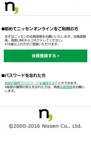 【隠し無料スタンプ】しろたさんとれさ丸 スタンプ(2016年08月24日まで) (5)