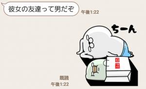 【限定無料スタンプ】うさぎ100%×ユニクロ スタンプ(2016年07月18日まで) (10)