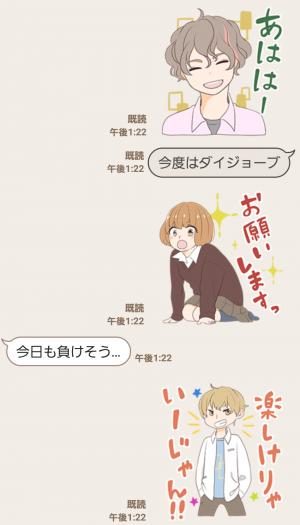 【隠し無料スタンプ】ウラクラ! スタンプ (11)