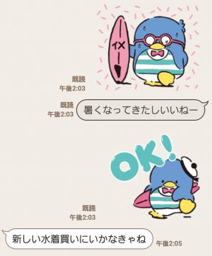 【公式スタンプ】タキシードサム スタンプ (5)