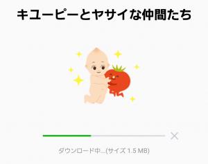 【隠し無料スタンプ】キユーピーとヤサイな仲間たち スタンプ(2016年09月04日まで) (2)