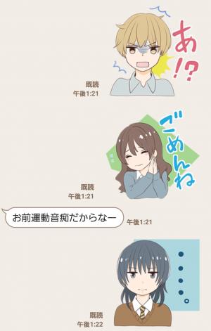 【隠し無料スタンプ】ウラクラ! スタンプ (10)