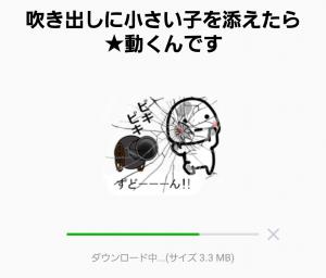 【公式スタンプ】吹き出しに小さい子を添えたら★動くんです スタンプ (2)