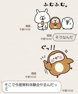 【限定無料スタンプ】フク子さん×ゆるうさぎコラボスタンプ(2016年07月04日まで) (6)